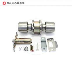 浴室AGEPBF41円筒錠パブロックR-34