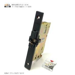 トステムラッチ有り箱錠659ABS35mm