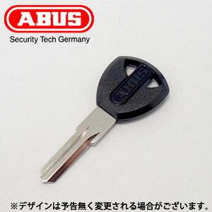 ABUS カテナ 685 チェーンロック用 追加キー【アバス】【スペアキー 合鍵】【対応する685本体の商品と同時購入専用】