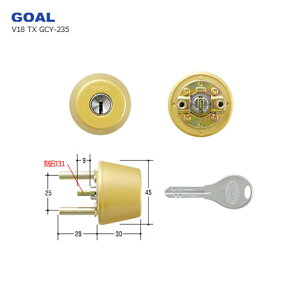 [テール刻印31] ゴール V18シリンダー TXタイプ GCY-235 塗装ゴールド色 キー3本付【GOAL V-TX 31-25 2691 シル】【ディンプルキー】
