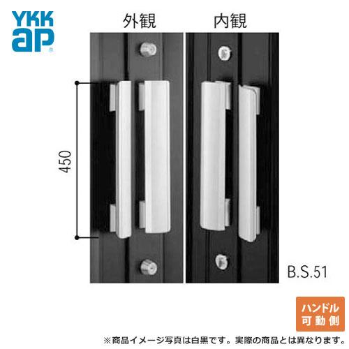 [2個同一] YKK 玄関 プッシュプル錠セット ドアノブ 交換 取替え【左右勝手有り】【YKK ドアロック錠】【主な使用ドア:アプローズ2 両開きドア用可動側】【MIWA 美和ロック】