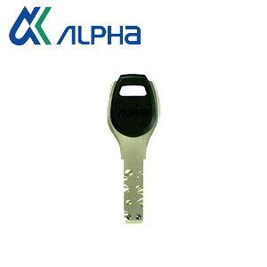 ALPHA FBロック用 純正 追加キー【アルファ】【スペアキー 合鍵】【セキュリティーカード・運転免許証のご提示必要】
