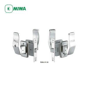 MIWA OPJ型 大型ハンドル 消音ワンタッチ 空錠 ドアノブ 交換 取替え【外側:ハンドル/内側:ハンドル】【美和ロック OPJシリーズ】