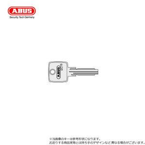 ABUS 南京錠 ディンプルシリンダータイプ用 追加キー【アバス】【スペアキー 合鍵】【対応商品の同時購入専用:EC75シリーズ など】