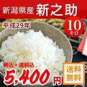 H29 gashinnosuke10 1