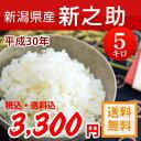 H30 gashinnosuke5 1