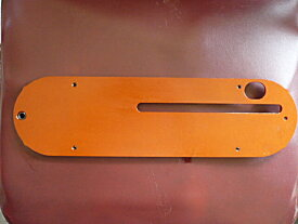 ゼロクリアランステーブルインサート(ノコ刃左傾斜)MZC10L ※10インチヘビーデューティテーブルソーのみに取付可
