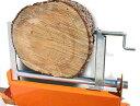 バンクキット ポーターミル アクセサリ お持ちのチェンソーを取り付けて 丸太 製材 丸太の製材 梯子 丸太 ベッド チェ…