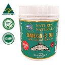 オメガ3 DHA EPA フィッシュオイル 1000mg ビタミンE配合 GMP認定 サプリメント 約7ヶ月分 210粒 ケース入り 選べるサ…
