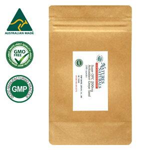 スーパー OPC アンチオキシダント グレープシード 200mg プロアントシアニジン ポリフェノール フリーズドライ製法 GMP認定 サプリメント 約100日分 100粒 袋入り 選べるサプリメント(7粒)プレゼ
