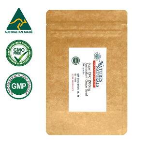 スーパー OPC アンチオキシダント グレープシード 200mg プロアントシアニジン ポリフェノール フリーズドライ製法 GMP認定 サプリメント 約30日分 30粒 袋入り 天然ポリフェノールの成分OPCが1