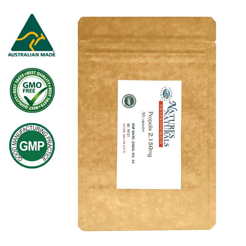 【生プロポリス樹脂換算 5倍濃縮】プロポリス 2,150mg 約30日分(30錠/袋入り)。ミツバチからの贈り物、バリアのチカラで毎日元気に。1粒にプロポリス2,150mg、ビタミンEも配合。GMP認定サプリメント。