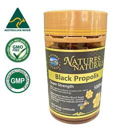ブラック・プロポリス 5000mg 生プロポリス樹脂 10倍濃縮 ビタミンE配合 GMP認定 サプリメント 約100日分 100粒 ケース入り 選べるサプリメント(7粒)プレゼント付き