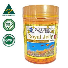 ローヤルゼリー 1,000mg 10ヒドロキシ-2-デセン酸11mg GMP認定 サプリメント 約6ヶ月分 180粒 ケース入り 選べるサプリメント(7粒)プレゼント付き アミノ酸が豊富