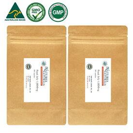 ローヤルゼリー 1,000mg 10ヒドロキシ-2-デセン酸11mg GMP認定 サプリメント 約100日分 50錠×2袋セット アミノ酸が豊富