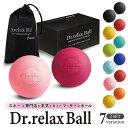 【楽天 1位】 Dr.relax Ball マッサージ ストレッチ ボール 2個セット Preime デトックス フィットネス コリ改善 つぼ…
