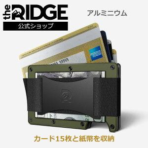 【国内正規品】[ザ リッジ] アルミニウム ODグリーン キャッシュストラップ Aluminum OD Green Cash Strap カーキ the RIDGE TRA25 マネークリップ スキミング防止 カード カードケース カード入れ お札入