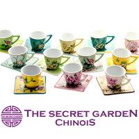 カップ&ソーサーセットシノワズリ皿コーヒー花鳥柄中国茶器