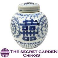 ジンジャーポット小青白陶器蓋付飾り壺THE-SECRET-GARDENシノワズリ