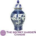 【送料無料】THE-SECRET-GARDEN シノワズリ Blue & White 六角形蓋付飾り壺 小 青白陶器【保存容器 ジンジャーポット …