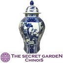 【送料無料】THE-SECRET-GARDEN シノワズリ Blue & White 六角形蓋付飾り壺 大 青白陶器【保存容器 ジンジャーポット …