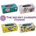 THE-SECRET-GARDEN シノワズリ ティッシュボックス 全4種類 花鳥柄 オールハンドペイント【ティッシュケース 食器 陶…