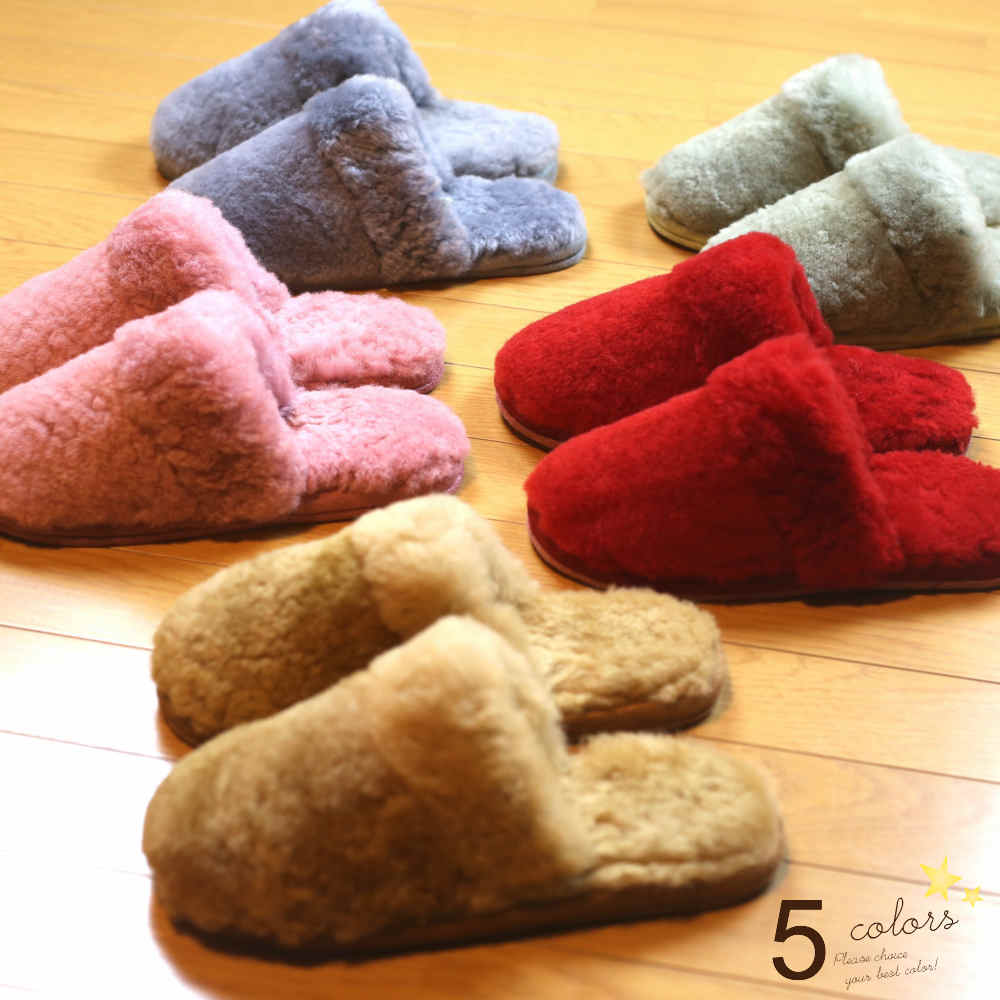 スリッパ ムートン 3足セット ムートンスリッパ 洗えるオーストラリア産天然羊毛、静音加工滑り止め付き 男女兼用 秋冬 5色