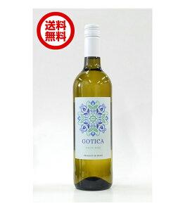 送料無料 スペイン産 gotica 白ワイン 750ml さわやか フルーティ ミディアムボディ 直輸入 ゴティカ 750 スペインワイン 辛口ワイン 料理 サラダ チーズ 魚料理 デイリーワイン お祝い 祝い 贈り