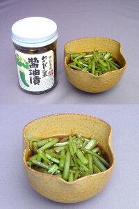 わさびの茎醤油漬(瓶)