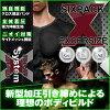 SIXPACK EXCERSIZE(六包练习)