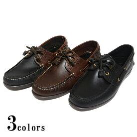 ハンドメイド 上質なオイルドレザーを使用 本革 ぺドウィン デッキシューズ 小さい 大きい サイズ《靴・シューズ・メンズ・デッキシューズ・スリッポン・ローファー・モカシン ブラック/ブラウン/ブラウン×ネイビーコンビ》