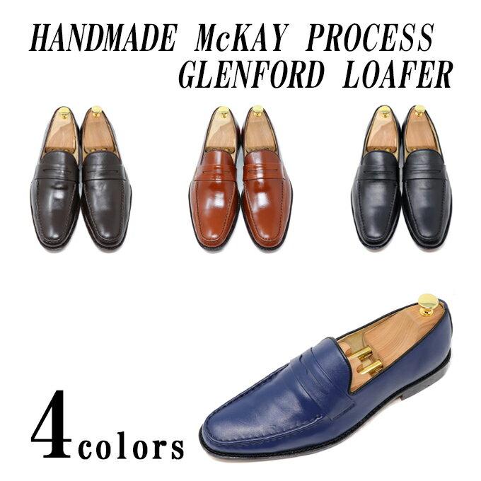 ハンドメイド 本革 カラー ローファー スリッポン ローファー マッケイ製法 ビジネス カジュアル ビジカジブラック ダークブラウン ライトブラウン ベージュ タン 革靴 靴 手作り靴 紳士靴