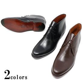 本革 メンズ チャッカブーツ レザーソール 革底ハンドソーン ウェルテッド製法 ブラック ダークブラウン ブーツ ビジネス カジュアル ビジカジ グットイヤー グッドイヤーウェルト製法 革靴 紳士靴 手作り靴