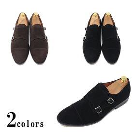 ハンドメイド 本革 スエード ダブル モンクストラップ マッケイ製法 ビジネスシューズ カジュアル ビジカジ メンズ 靴 革靴 紳士靴 手作り靴 ブラック ダークブラウン