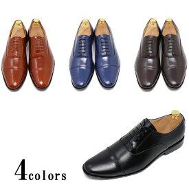 ハンドメイド 本革 メンズ ストレートチップ 内羽根 マッケイ製法 ビジネス シューズ ブラック ダークブラウン ライトブラウン グレー ネイビー ビジカジ レースアップ フォーマル 革靴 紳士靴 冠婚葬祭 手作り靴