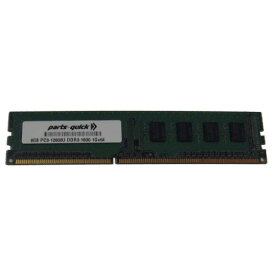 8GB DDR3 メモリ memory for MSI Motherboard MS-98A9 PC3-12800 1600MHz NON-ECC デスクトップ DIMM RAM Upgrade (PARTS-クイック BRAND) (海外取寄せ品)