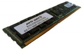 8GB メモリ memory Upgrade for Intel SR1625UR Server DDR3 1333MHz PC3-10600 ECC レジスター Server DIMM (PARTS-クイック BRAND) (海外取寄せ品)