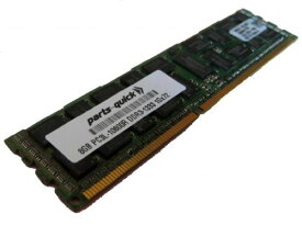 8GB DDR3 メモリ memory Upgrade for Intel R1304GZ4GS9 Server System PC3L-10600R 1333MHz ECC レジスター Server DIMM RAM (PARTS-クイック BRAND) (海外取寄せ品)