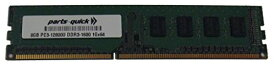8GB DDR3 Memory for EliteGroup (ECS) - B85H3-A3 Motherboard PC3-12800 1600MHz NON-ECC デスクトップ DIMM RAM Upgrade (PARTS-クイック BRAND) (海外取寄せ品)