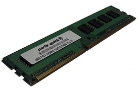 8GB メモリ memory for Intel R2308GZ4GC Server System DDR3 PC3-12800E ECC RAM Upgrade (PARTS-クイック BRAND) (海外取寄せ品)