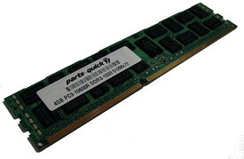 4GB メモリ memory Upgrade for Intel SR1690WB Server System DDR3 1333MHz PC3-10600 ECC レジスター Server DIMM (PARTS-クイック BRAND) (海外取寄せ品)