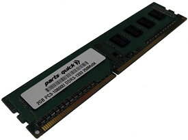 PARTS-QUICK BRAND 2GB Memory for ASUS P5 Motherboard P5QPL-AM DDR2 PC2-5300 667MHz DIMM NON-ECC RAM Upgrade