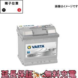 キャッシュレス5%還元 552-401-052 自動車 バッテリー 交換 VARTA 欧州車互換: 27-44 / 54321 / 545-042 / LBN1 / 552401052