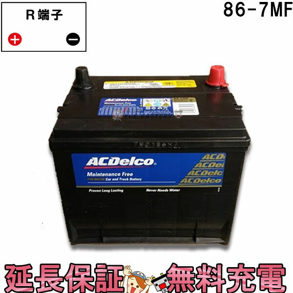 86-7MF ACデルコ 自動車 用 バッテリー カーバッテリー 輸入車 米国車