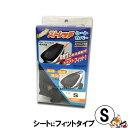 キャッシュレス5%還元 ゆうパケット / TANIO オリジナル ミニバイク 用 ストレッチ シートカバー Sサイズ