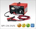 SP1-24-25ZS GSユアサ 充電器 ブースターチャージャー 自動車 バッテリー 【RCP】 02P05Nov16
