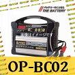OP-BC02OP-0002後継品オメガプロ省エネハイテク全自動バッテリー充電器【RCP】02P05Nov16