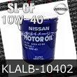 【エンジンオイル】【日産純正】KLALB-10402SL-CF10W-40ユーロスペシャル20L【RCP】