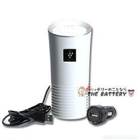 車載用プラズマクラスターイオン発生機 カップタイプ PCDNT-W [ホワイト] 044780-173