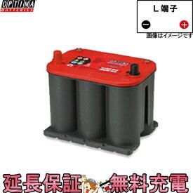 S-3.7 / 925S-L オプティマバッテリー レッド 自動車 バッテリー オフロード レーシングカー に 最適